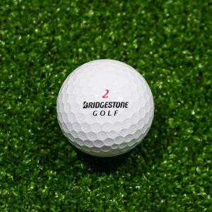 Bridgestone TOUR MIX (25kom)