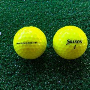 Srixon AD333 rumene (2kom)